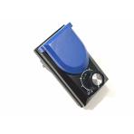 70150 OSAGA regulátor výkonu ODR-800